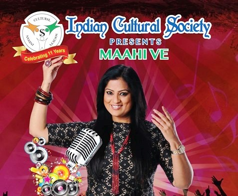 "Kuwait: ICS presents ""Maahi Ve with Richa Sharma"""