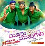 Doha: Vision Events presenting  'Muru Muttugalu', comedy Kannada drama on 17th March 2017