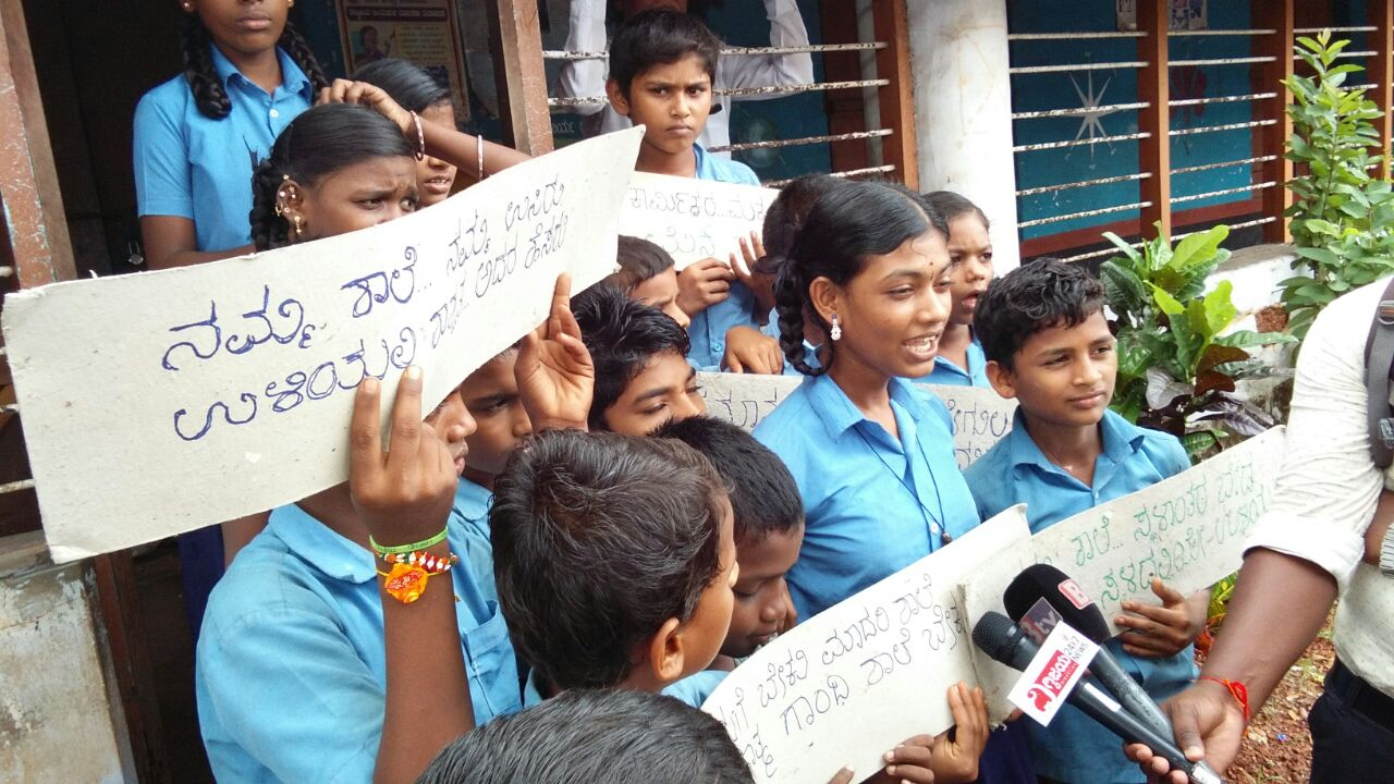 Udupi: Silent protest by student of MGM Government Primary School against shifting the school.