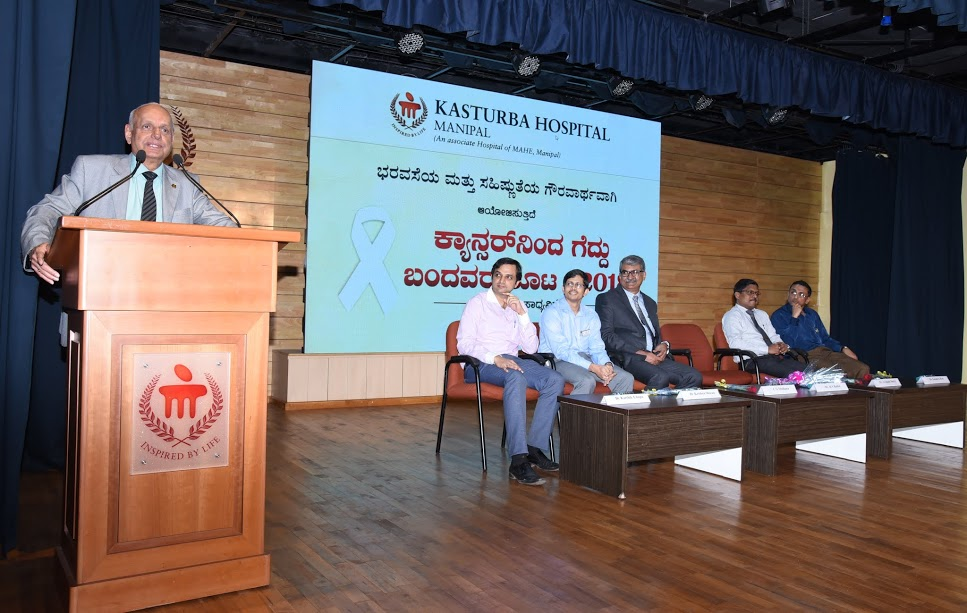 Cancer is no longer a death sentence - Dr. H. S. Ballal, Pro Chancellor of Manipal University