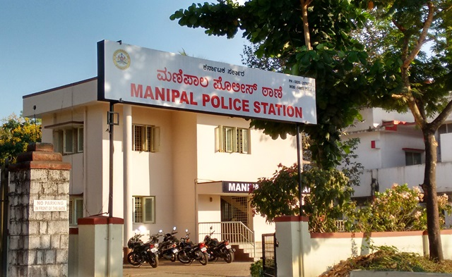 Breach of privilege complaint against Manipal Police Inspector