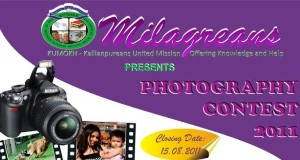 Milagreans Photography Contest - 2011