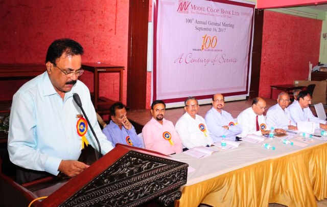 Mumbai: Model Cooperative Bank holds 100th annual meeting