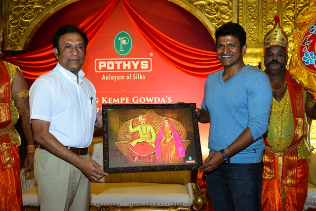 Pothys Enters Karnataka Market with 1,00,000 Sq.Ft. Eight Floor Showroom in Bengaluru