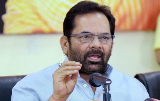 Saudi Arabia okays India's plan to ferry Haj pilgrims via sea route: Naqvi