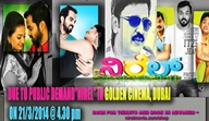 'NIREL' Tulu Movie Show once again in Dubai at Golden Cinema On 21/3/2014 @ 4.30 PM