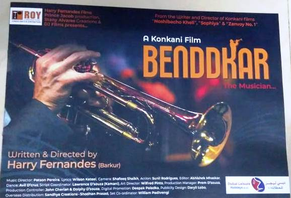 Harry Fernandes, Barkur, getting ready to launch his Fourth Konkani Movie – 'Benddkar – The Musician'.