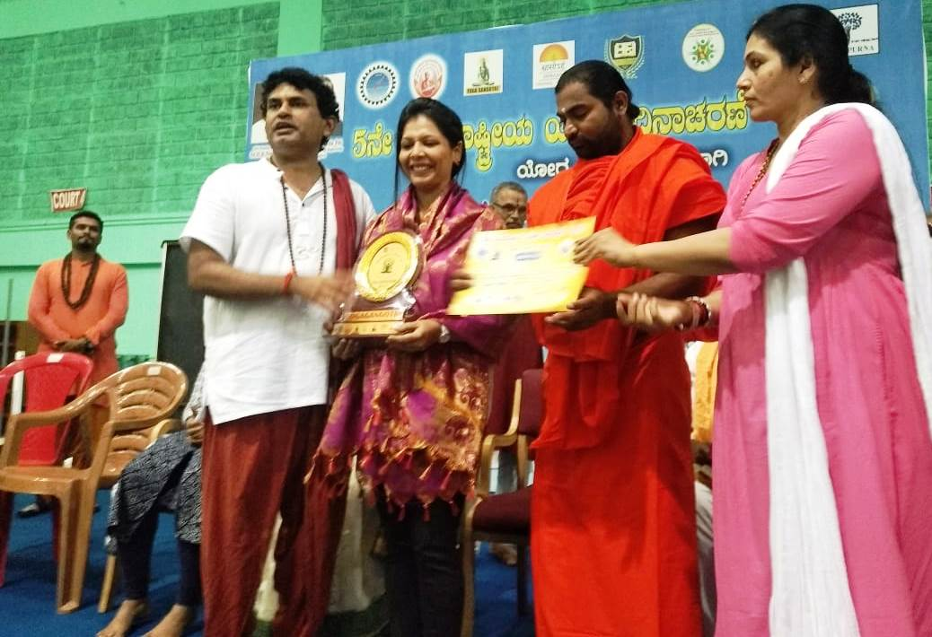 """YOGA SADAKA "" Award to DR. SHRUTHA, (CMO)THONSE HEALTH CENTRE  , Kemmannu."