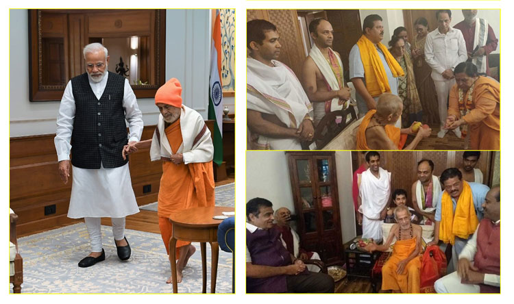 Pejawar Seer meets PM; Discusses Ram temple, Ganga purification initiatives