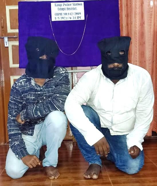 Kaup Police arrest of two notorious robbers within four days