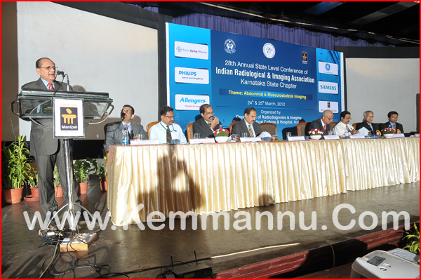 Conference of Indian Radiology and imaging Association held in Manipal