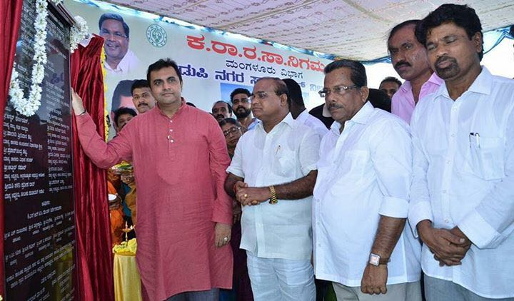 Foundation laying ceremony for KSRTC NURM City Bus stand held at Udupi
