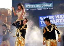 Veena Malik & DJ Suketu dazzled the crowd at Water Kingdom