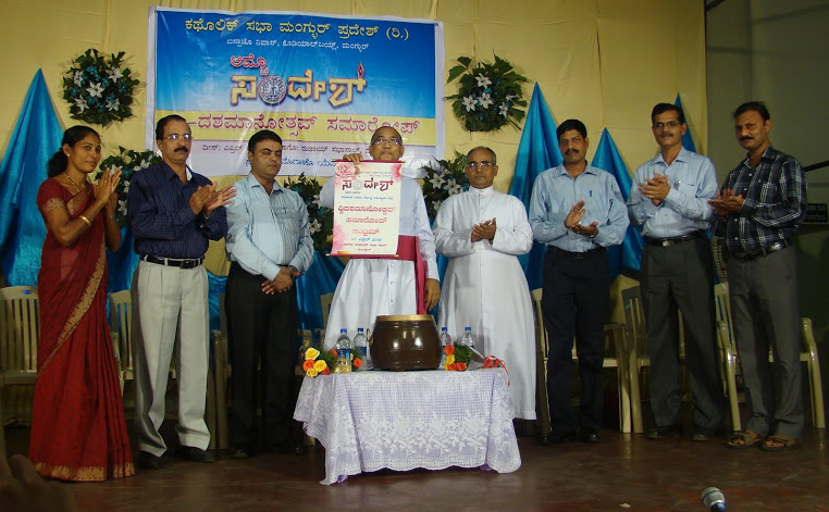 Decennial celebrations of Amcho Sandesh held at Mangalore - images