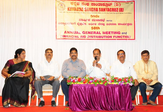 Mumbai: Kannada Sangha Santacruz holds annual general body meeting
