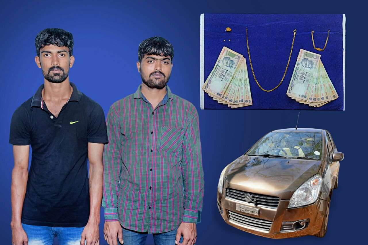 Barkur Robbery Case, DCIB Police arrested two person