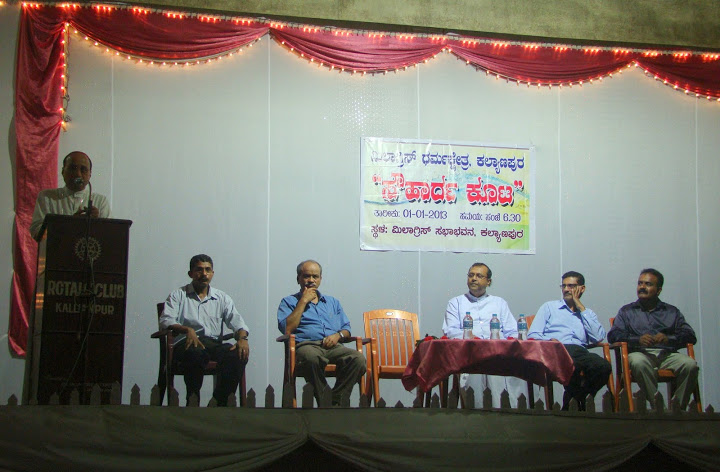 Sauhardha Koota gatherings understands one another's religion - Bishop of Udupi