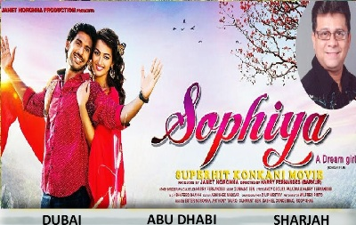 'SOPHIYA' READY FOR GRAND RELEASE IN DUBAI – MOST OF THE TICKETS SOLD OUT!