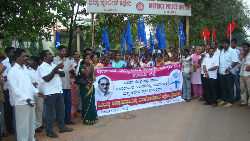 Protest against Police inaction in case of atrocities on Dalits
