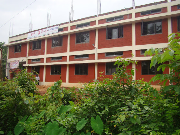Any how Trisha PU College inaugurated at Kallianpur