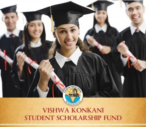 WORLD KONKANI CENTRE CALLS APPLICATIONS FOR SCHOLARSHIP