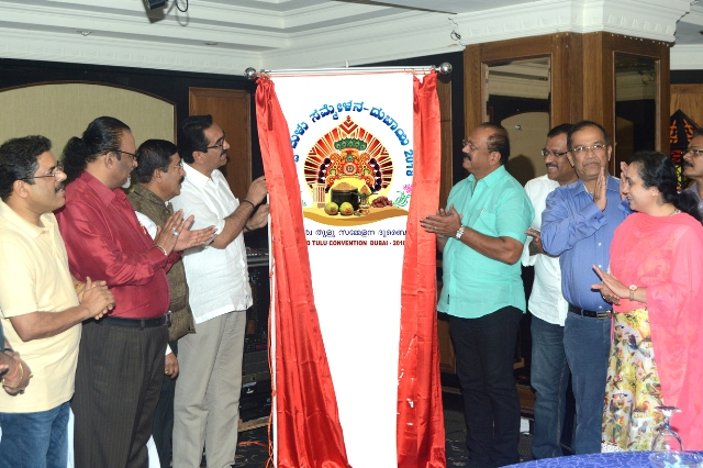 PREPARATION FOR MEGA 'VISHWA TULU SAMMELANA 2018 DUBAI' IN FULL SWING – LOGO LAUNCHED