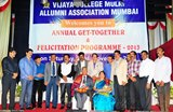 Vijaya College Mulky Alumni Association organized Annual get-together