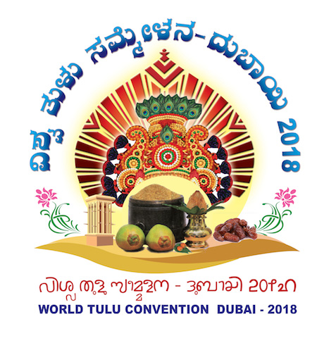 Dubai: Vishwa Tulu Sammelana invites entries for group folk dance, singing competition