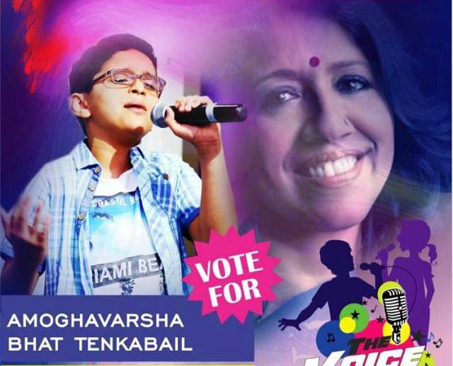 MANGALOREAN AMOGHAVARSHA BHAT SELECTED AS FINALIST IN 'VOICE OF UAE 2017 TO BE HELD ON 1st DECEMBER