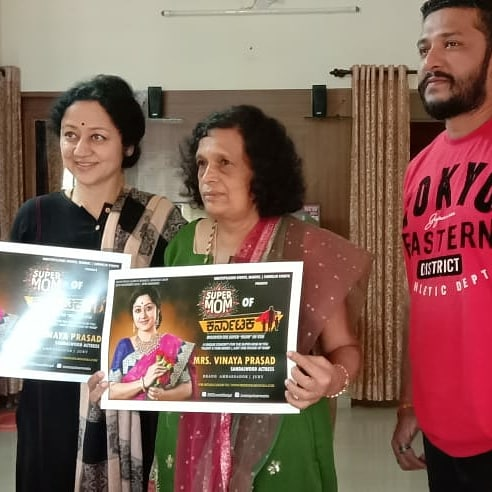 Poster Launch – Super Mom of Karnataka 2019 by actress Vinaya Prasad