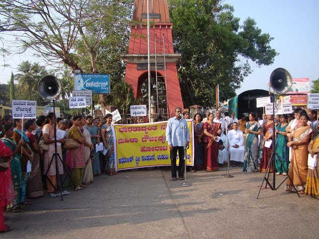 Catholic Women Association of Udupi Diocese protest at Udupi