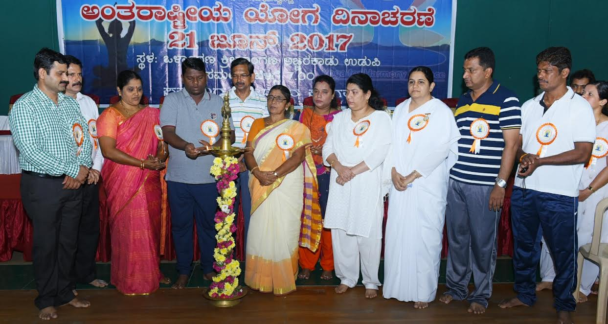 World Yoga Day observed in Udupi with Yoga practices