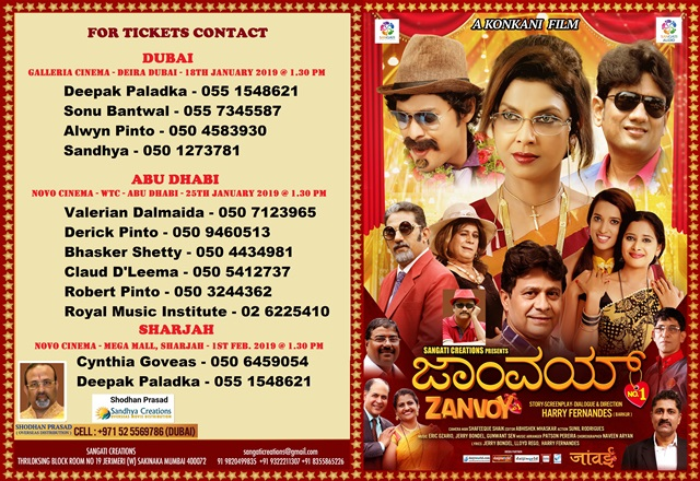 'ZANVOY NO.1'  SUPER HIT KONKANI MOVIE TO BE RELEASED ON JANUARY 18th IN DUBAI