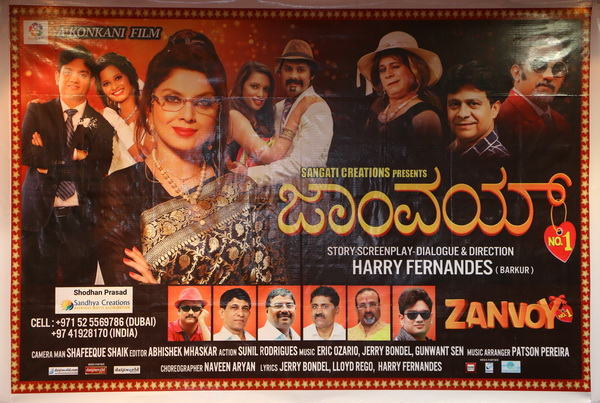GRAND OVERSEAS AUDIO RELEASE OF SANGATI CREATION'S KONKANI FILM 'ZANVOY NO.1' IN DUBAI