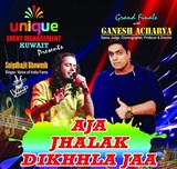 Unique Event Management Kuwait Presents Aja Jhalak Dikhhla Jaa Auditions and Grand Finale on 11 Nov 2017 and 17 Nov 2017