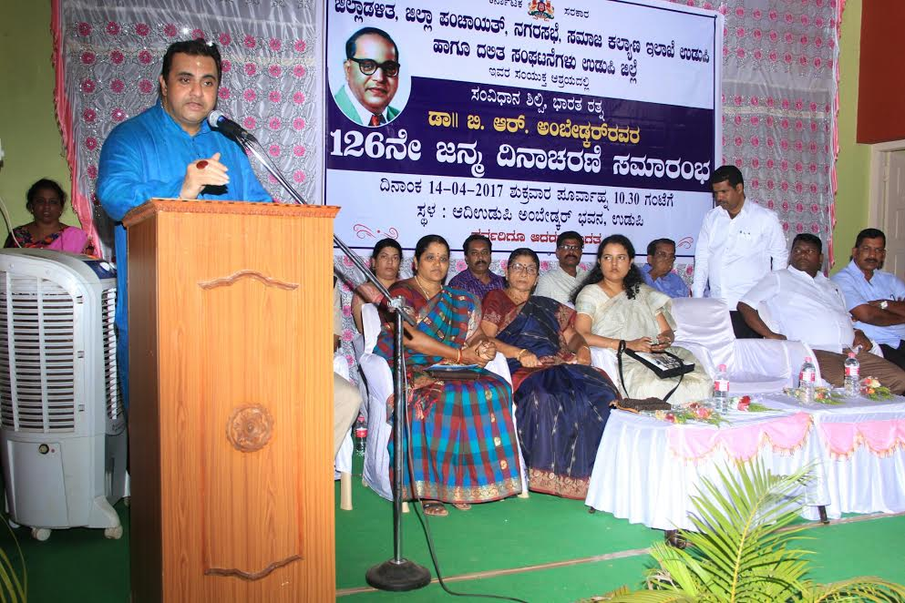 Dr. B. R. Ambedkar served for the all sections empowerment in the society - Pramod Madhwaraj