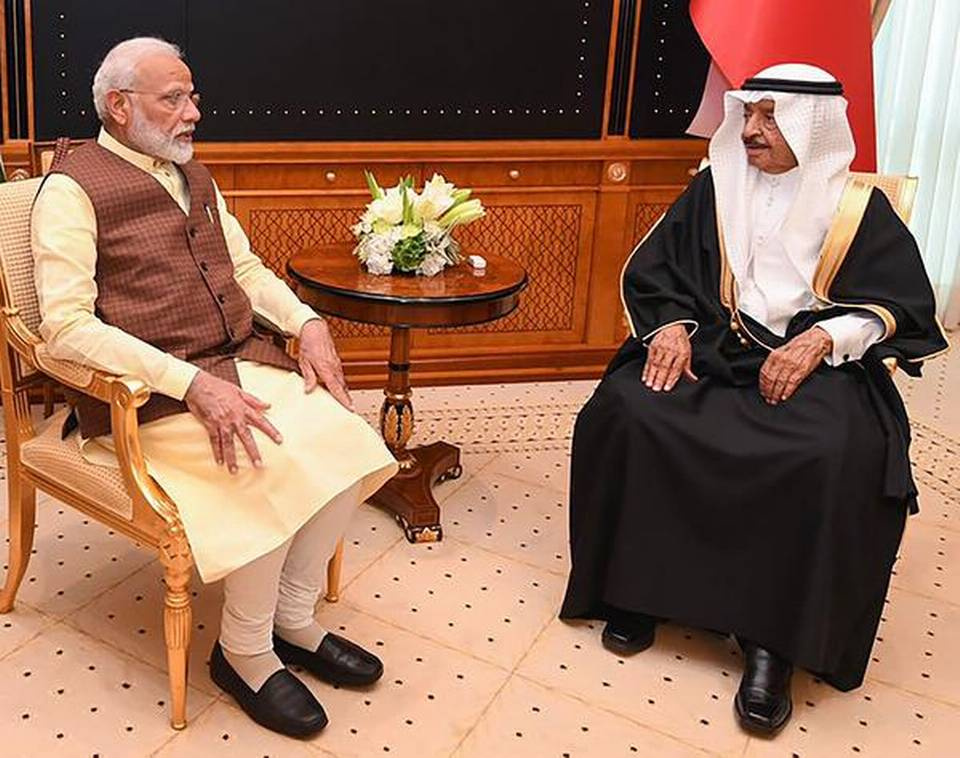 Prime Minister Narendra Modi conferred with top Bahraini award