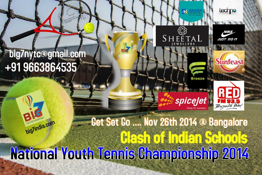 Indian Schools National Youth Tennis and Table Tennis Championship 2014 - Invitation