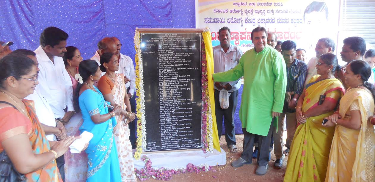 Pramod Madhwaraj lays foundation stone for new Community Health Centre building at Brahmavar