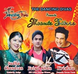 Jhoomte Sitare- An evening with Super Stars Sudha Chadran, Krishna and Faisal Khan by The Dancing Divas