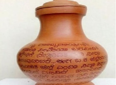 Greens in Mangaluru send empty pot to CM Siddaramaiah with weighty message