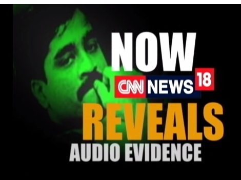 CNN-News18 calls Dawood Ibrahim in Karachi -- find out what he said
