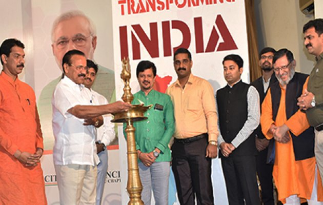 DVS inaugurates national level conclave 'Transforming India'