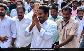 After Poll Victory, Jagan Reddy Says God Has