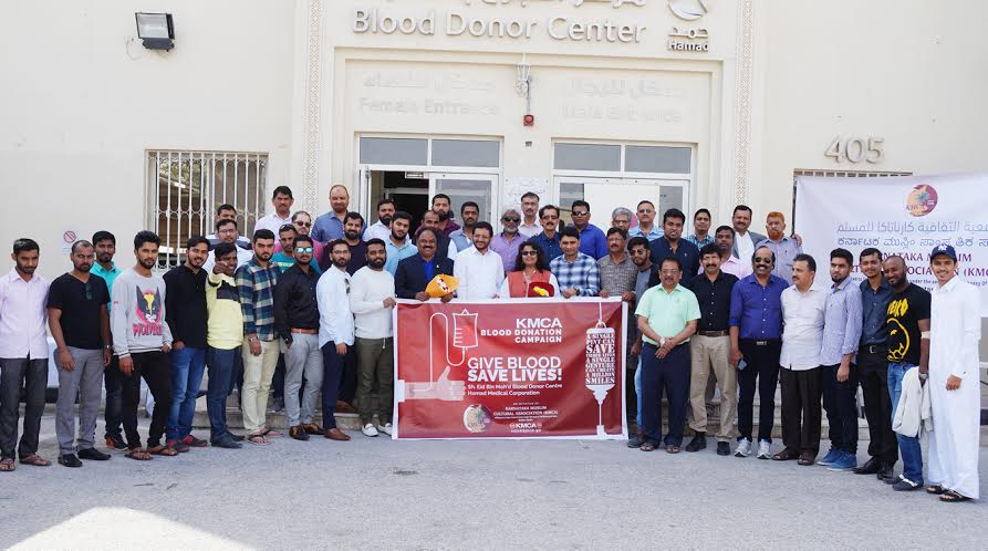 KMCA holds its 8th successive Blood Donation Campaign