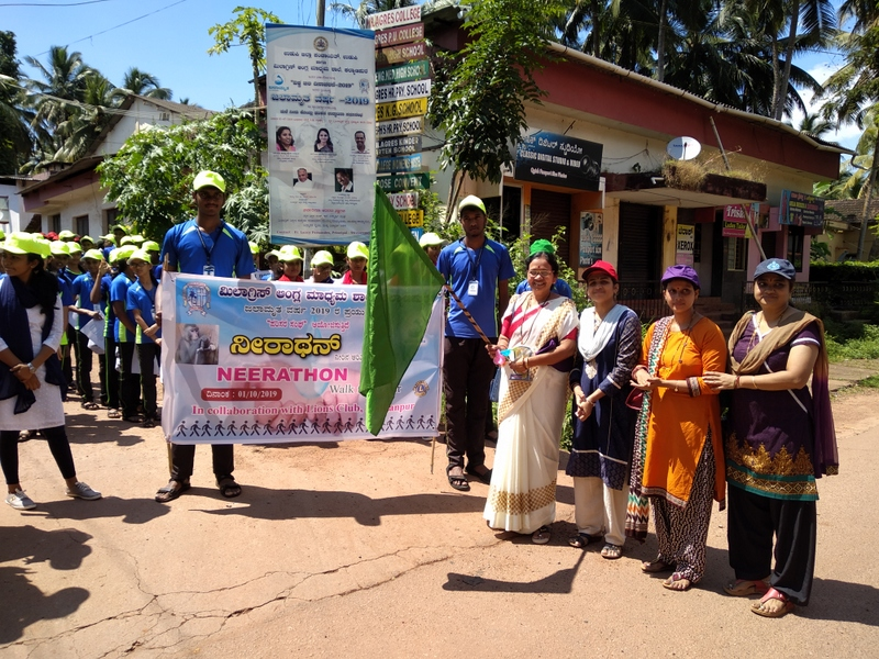 "Eco Club of Milagres English Medium organizes ""NEERATHON – Walk for Water"