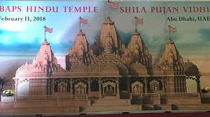 Singapore firm to build Abu Dhabi's first Hindu temple