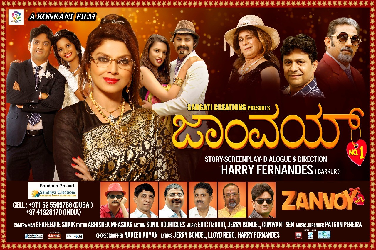 SANGATI CREATION'S 'ZANVOY NO.1' OVERSEAS AUDIO RELEASE IN DUBAI ON 1st MARCH,