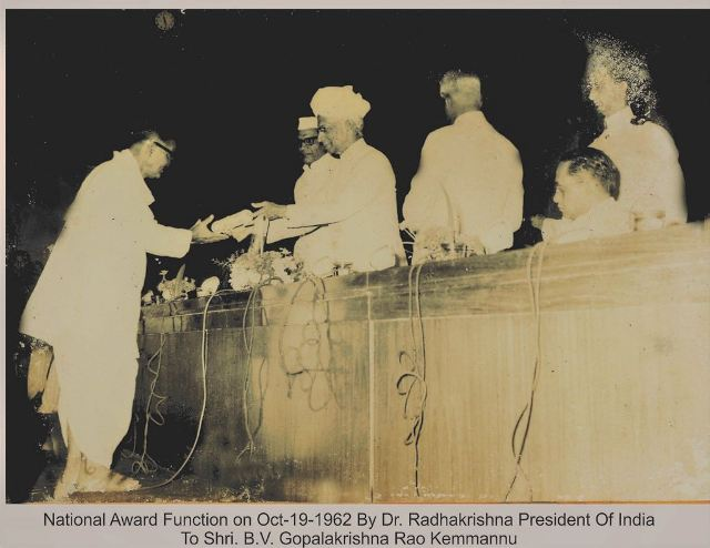 Rare photograph of Late B. V. Gopalakrishna Rao - Presidential Award Winner from Thonse/Kemmannu.