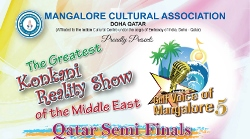 Doha: Gulf Voice of Mangalore - Season 5, Qatar semi-finals on Sep 30